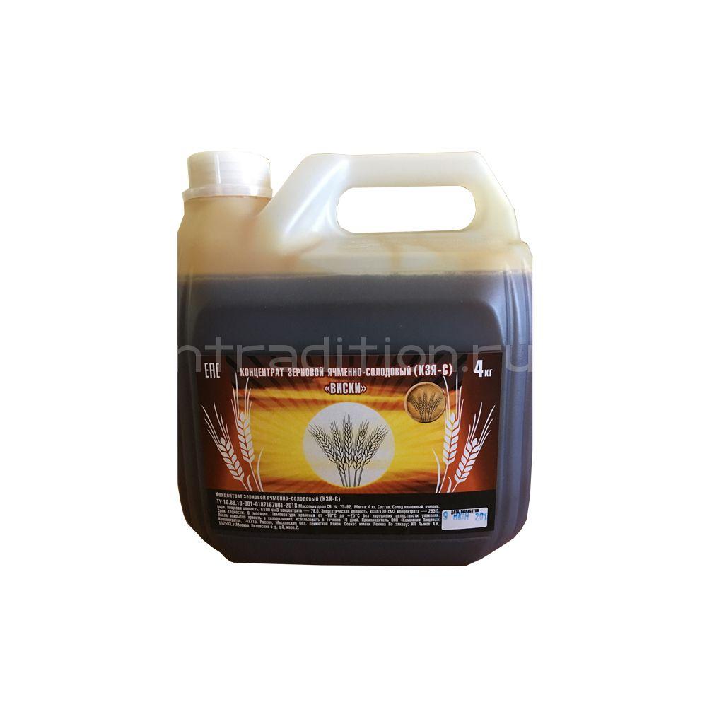 Концентрат зерновой ячменно-солодовый, Виски, 4 кг (Россия)