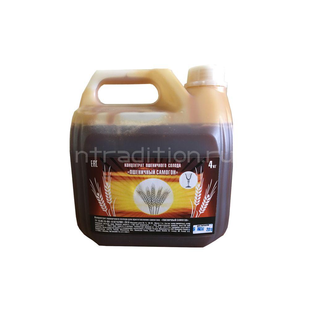 Солодовый концентрат Пшеничный самогон, 4 кг (Россия)