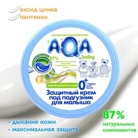 AQA Baby Защитный крем под подгузник, 100 мл.