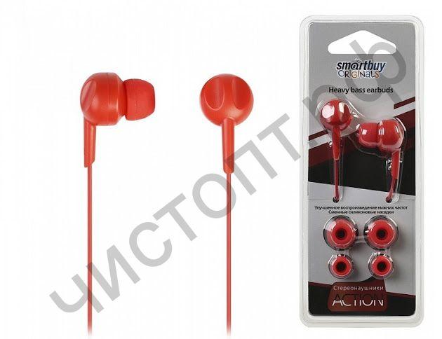 Наушники Smartbuy ACTION, красные (SBE-830) вакуум