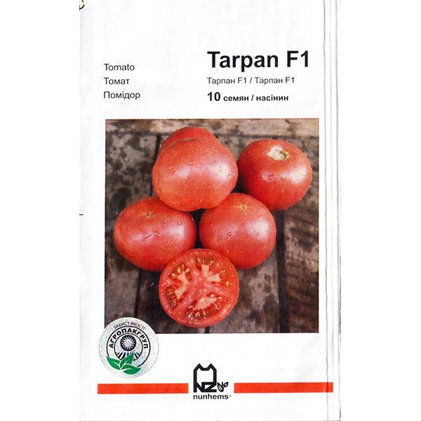 «Тарпан» F1 (2050 TO), 10 семян, от Nunhems