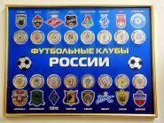 """VIP подарок! Планшет формата GRAND с монетами """"Футбольные клубы РОССИИ"""" №5"""