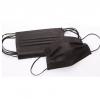 Маска для лица трехслойная (цвет черный) 50 шт в упаковке