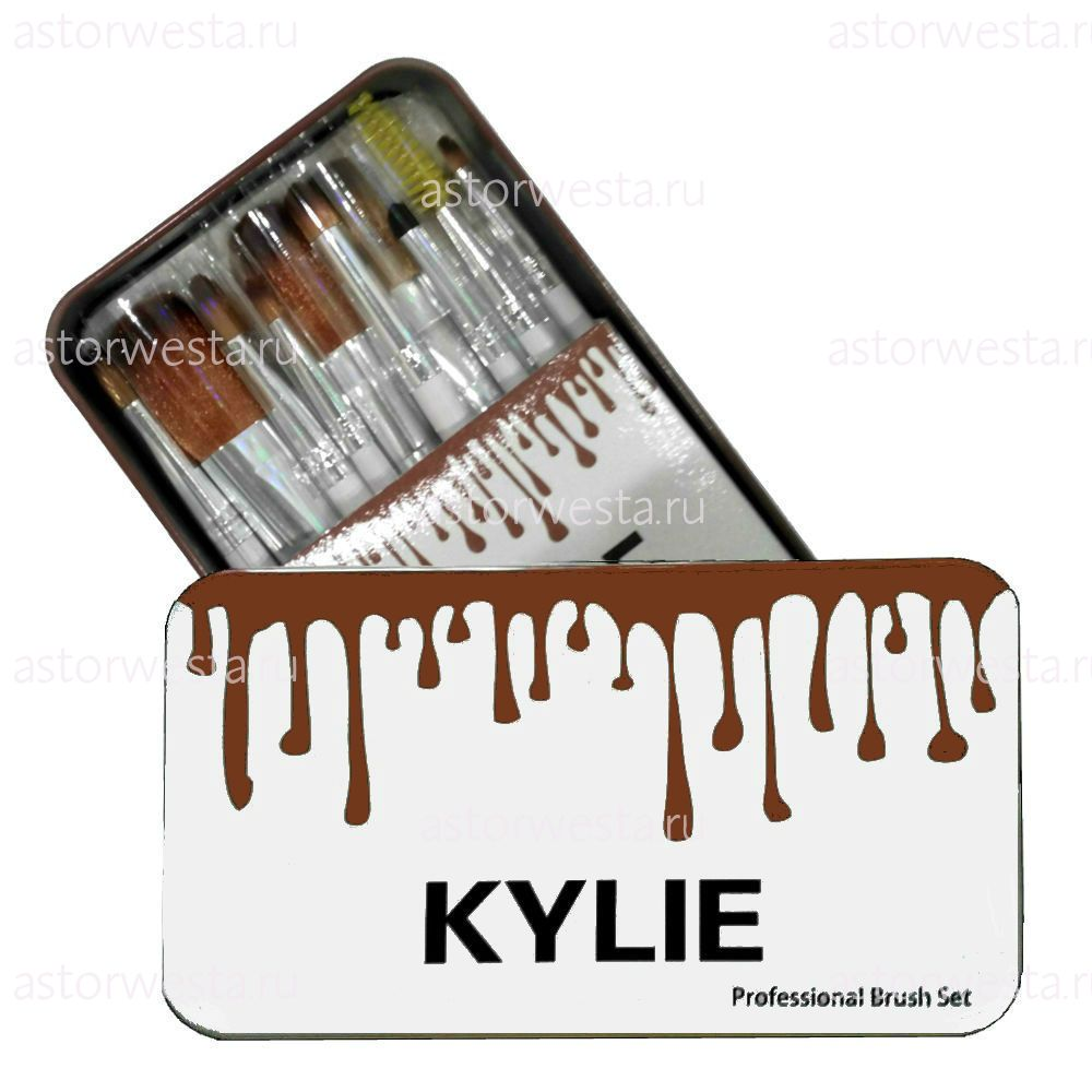 Kylie Professional Brush Set, 12х1, BROWN (ПОД ЗАКАЗ)