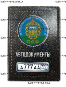 Обложка для автодокументов с 2 линзами 242 УЦ ВДВ