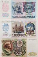 НАБОР 1992 ГОД - 200,1000,5000 РУБЛЕЙ, ПРЕСС