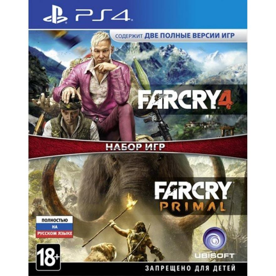 Игра Far Cry 4 + Far Cry Primal (PS4)