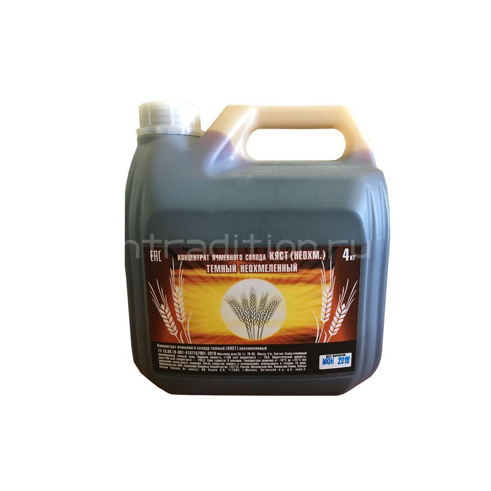 Неохмеленный ячменный солодовый концентрат, темный, 4 кг (Россия)