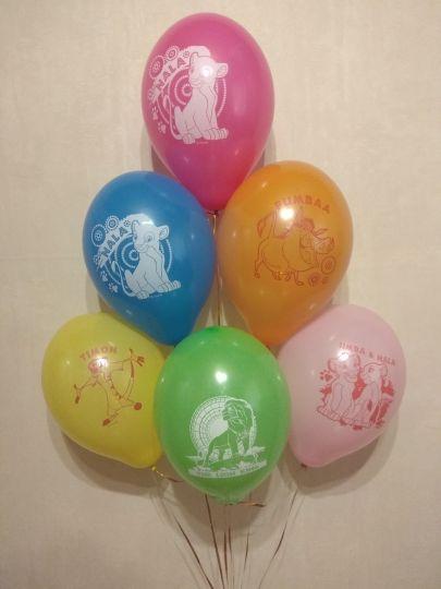 Король Лев латексные шары с гелием
