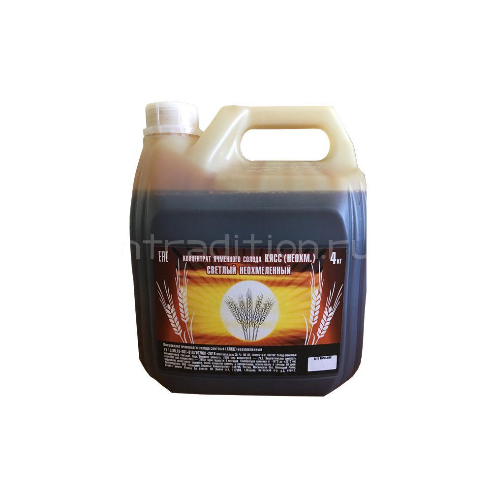 Неохмеленный ячменный солодовый концентрат, светлый, 4 кг (Россия)