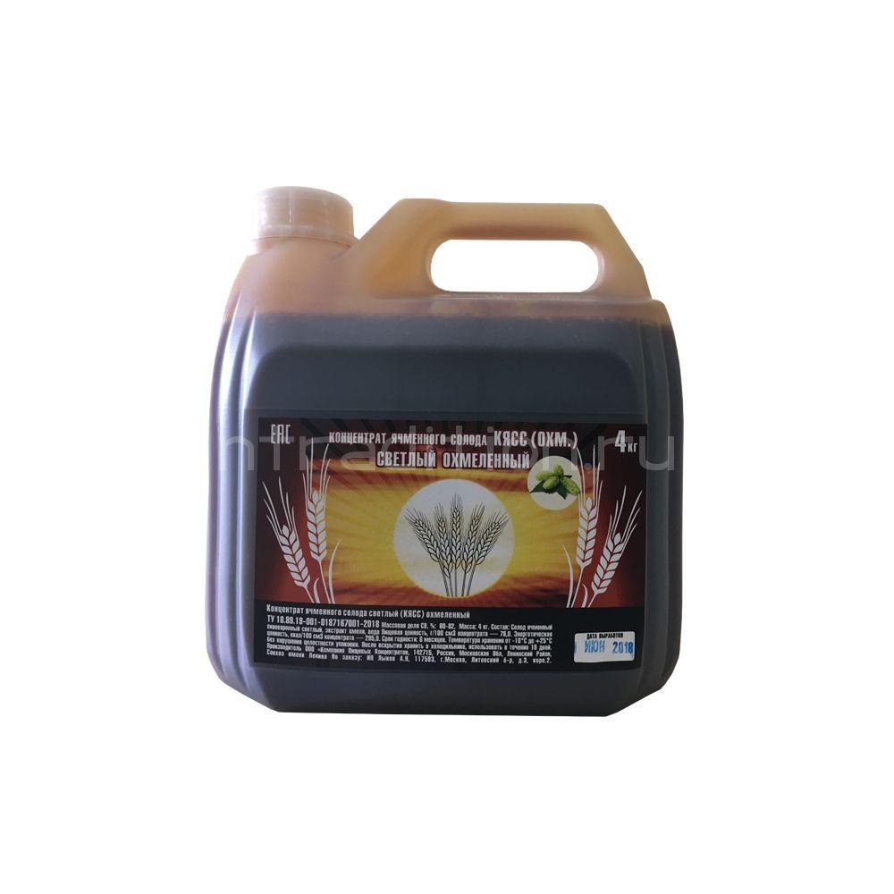 Охмеленный ячменный солодовый концентрат, светлый, 4 кг (Россия)