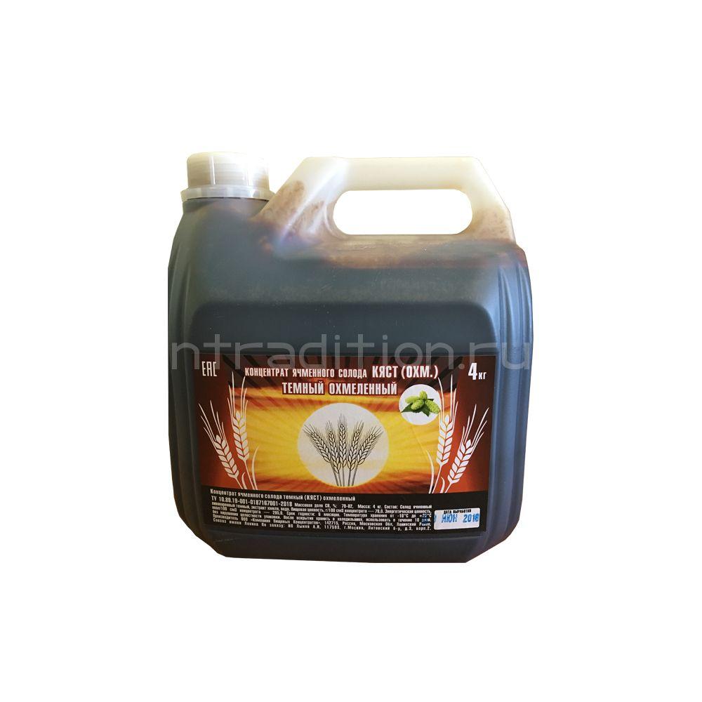Охмеленный ячменный солодовый концентрат, темный, 4 кг (Россия)