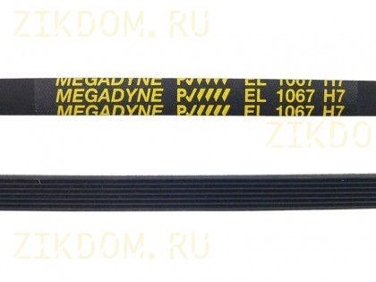 Ремень для стиральной машины 1067 H7 EL Megadyne