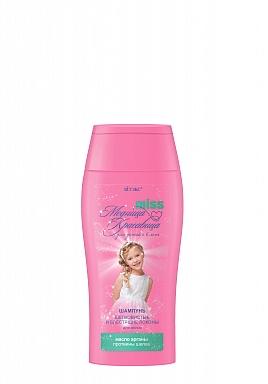 """Модница Красавица Шампунь для волос """"Шелковистые и блестящие локоны"""", 300мл."""
