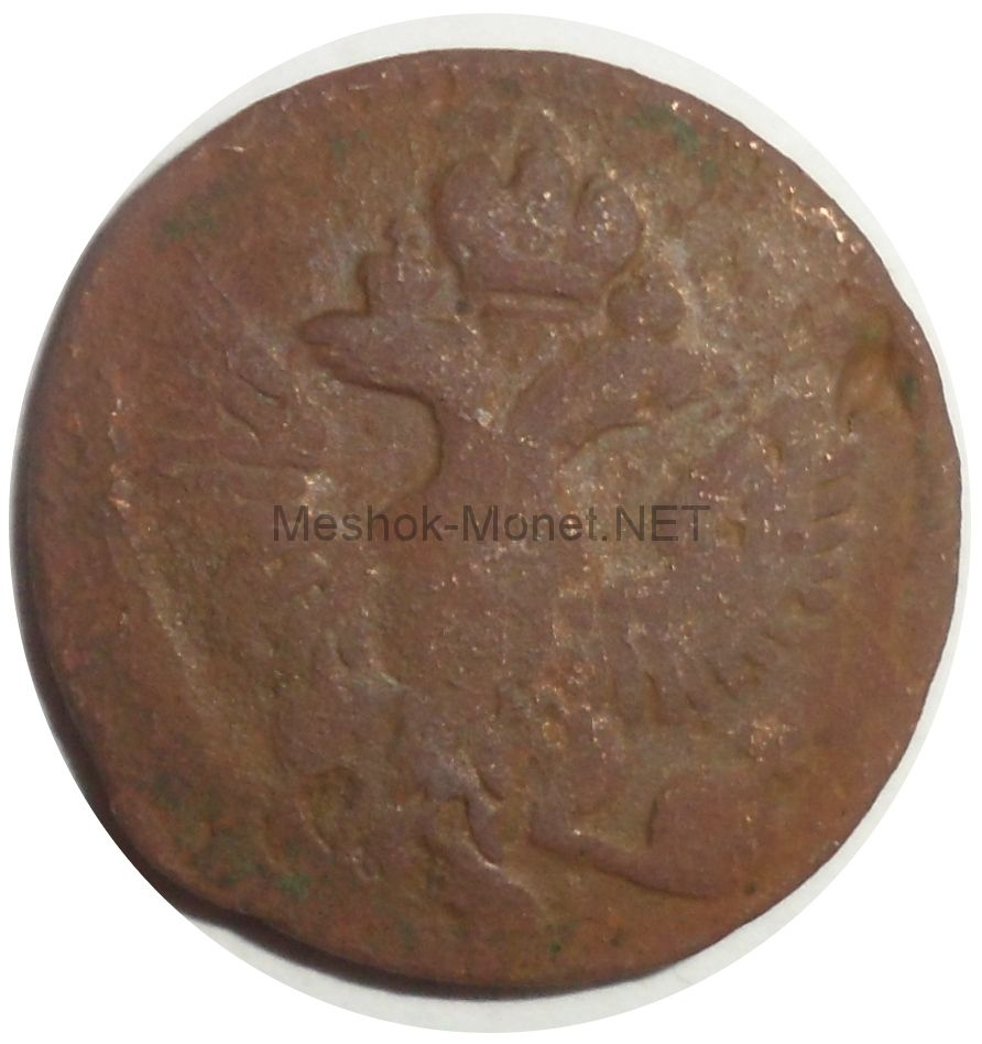Денга 1749 года # 1