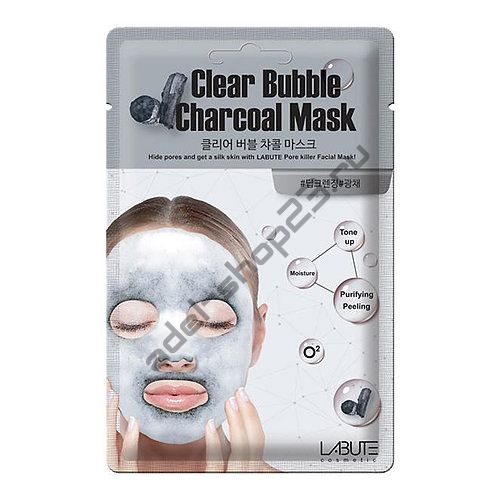 LABUTE - кислородная маска Clear  Bubble  Charcoal  Mask