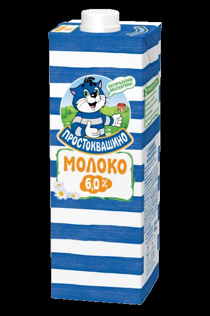 Молоко  Простоквашино  ультрапаст cap 0,95 Отборное