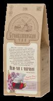 Иван чай Столбушинский с чабрецом - 30 гр