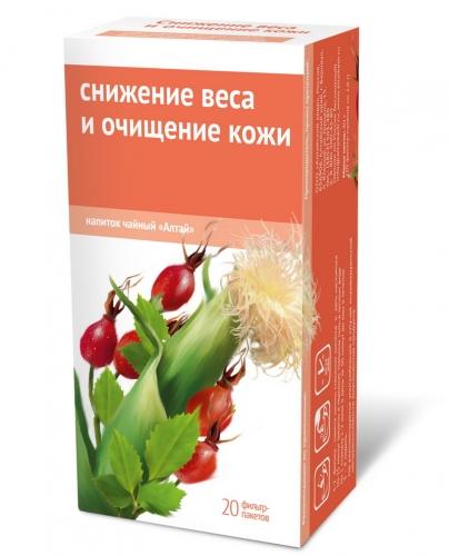 Напиток чайный «Снижение веса и очищение кожи»