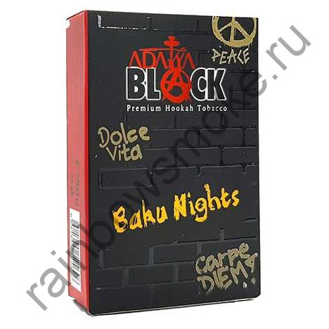 Adalya Black 50 гр - Baku Nights (Ночи Баку)