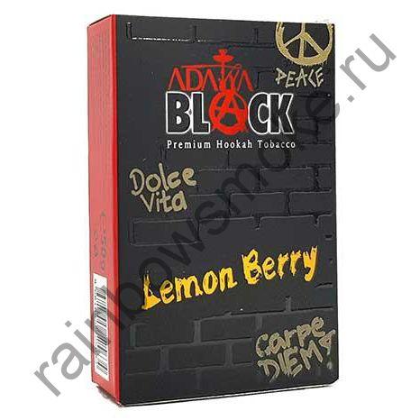 Adalya Black 50 гр - Lemon Berry (Лимон и Ягоды)