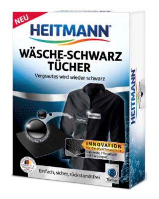 Heitmann Салфетки для обновления цвета черной одежды при стирке в стиральной машине 8 шт