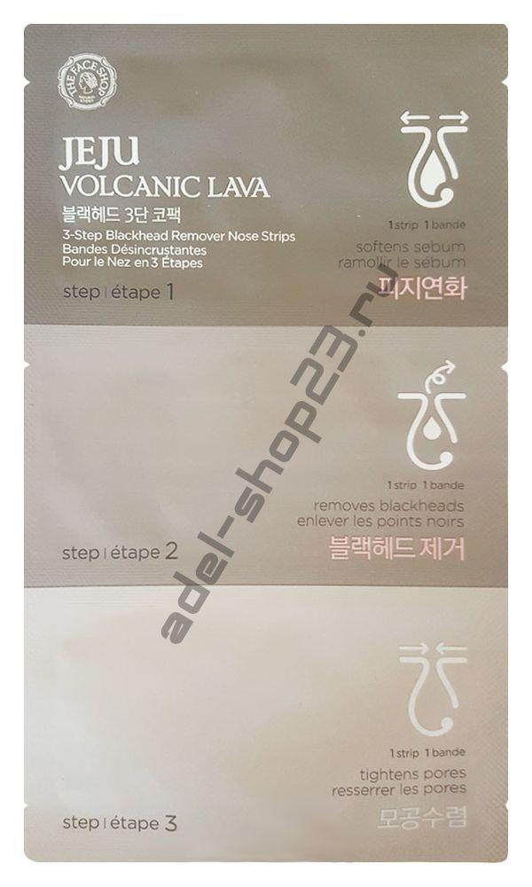 The Face Shop - Набор от черных точек 3 этапа с вулканической глиной