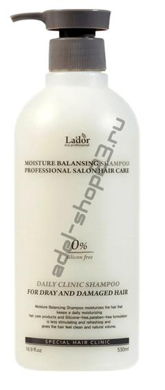 Lador - Увлажняющий бальзам для сухих и поврежденный волос Moisture Balansing Conditioner 530 ml