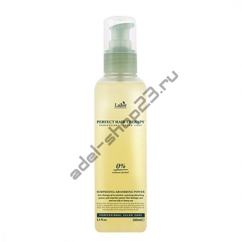 Lador - Лечебное средство для сухих и поврежденных волос с протеинами шелка 160ml