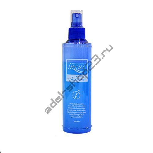 Incus - Восстанавливающий спрей-кондиционер для сухих, поврежденный, секущихся волос LPP Conditioner