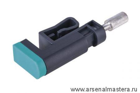 Натяжитель крайних волокон (зажим) KS 24 для фиксации мебельной кромки (кантов) (2шт) Wolfcraft 3037000