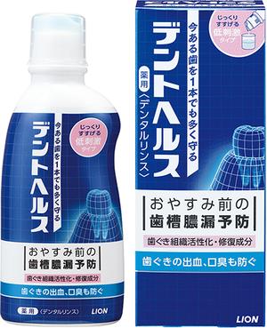 Lion Dent Health dental rinse Ополаскиватель для полости рта антибактериальный лечебный 250 мл в коробке