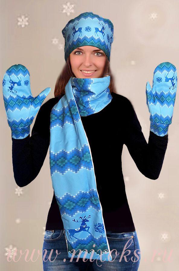 Шапка, шарф, варежки С Оленем, голубой