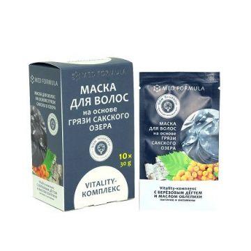 Маска для волос на основе Сакской грязи Vitality-комплекс: питание и витамины 10х30 гр