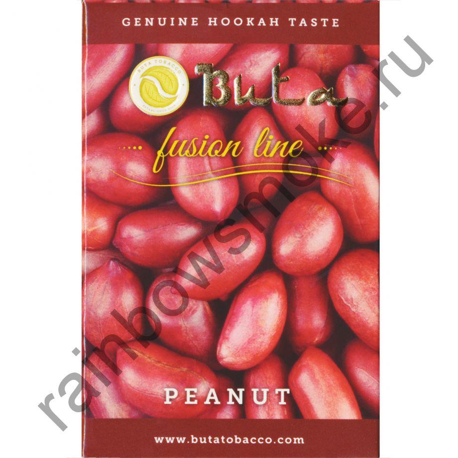 Buta Fusion 50 гр - Peanut (Арахис)