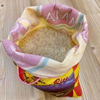 Рис Басмати. Индия. 2 кг.