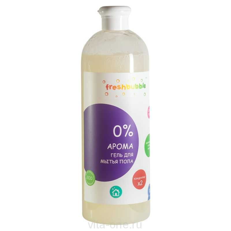 Гель для мытья пола без аромата Freshbubble (Фрешбабл) 1000 мл