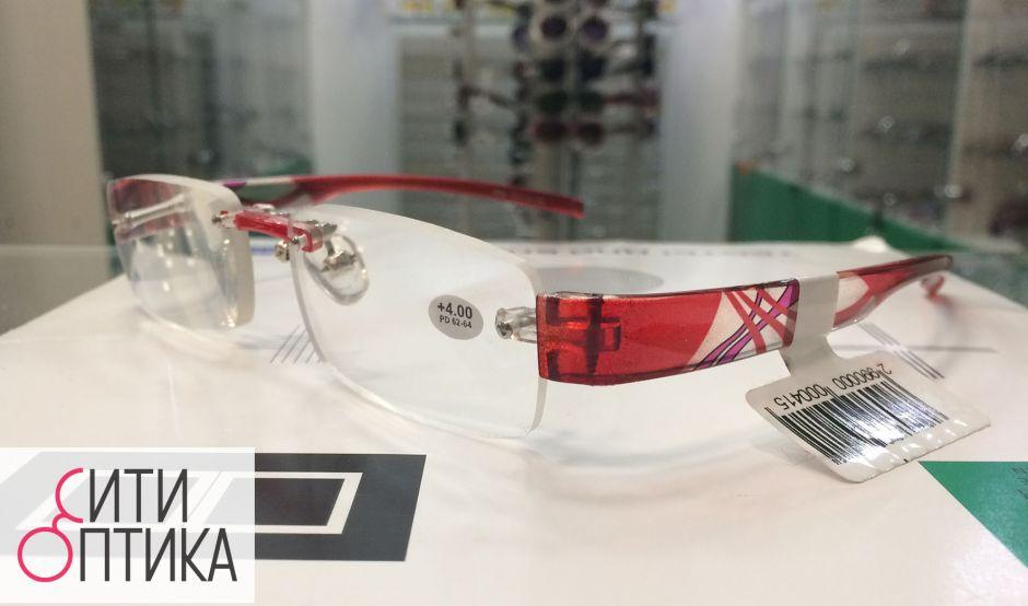 Безободковые готовые очки для чтения