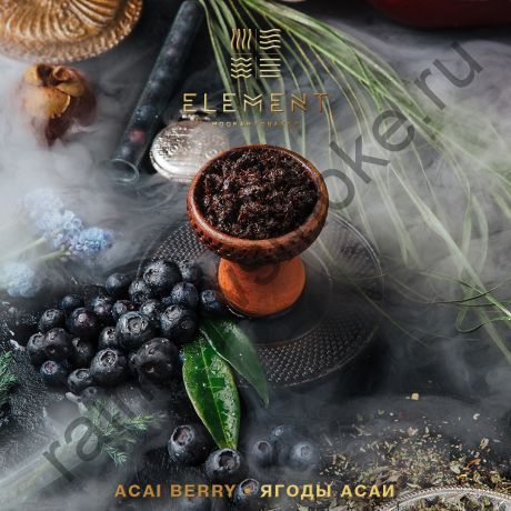Element 100 гр - Асаи (Acai Berry)
