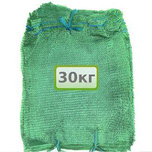 Сетки для овощей 30 кг (100 шт.) Зеленая