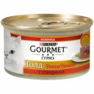 Gourmet Gold Нежная начинка Говядина конс д/кош 85 г