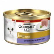 Gourmet Gold Суфле Ягненок с фасоль для кошек 85 г