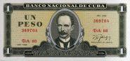 Куба 1 песо 1986 ПРЕСС UNC