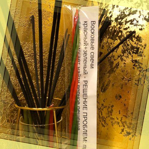 Решение проблем. Свеча Скрутка из 4-х свечей 21 см