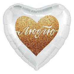 """Шар (18""""/ 46 см), сердце, люблю"""
