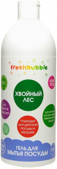Гель для мытья посуды Хвойный лес Freshbubble (Фрешбабл) 500 мл