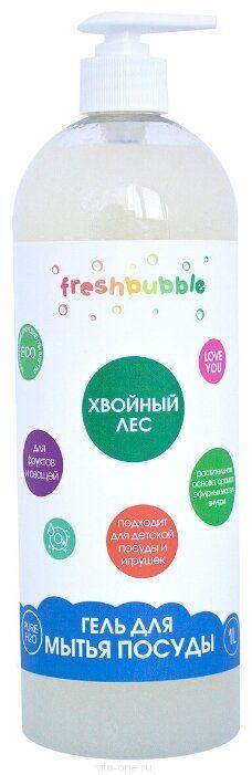 Гель для мытья посуды Хвойный лес Freshbubble (Фрешбабл) 1 л