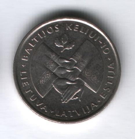 1 лит 199 года Литва Балтийский путь