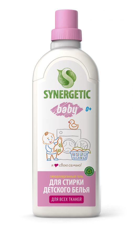 Гель для стирки детского белья Synergetic (Синергетик) 1000 мл