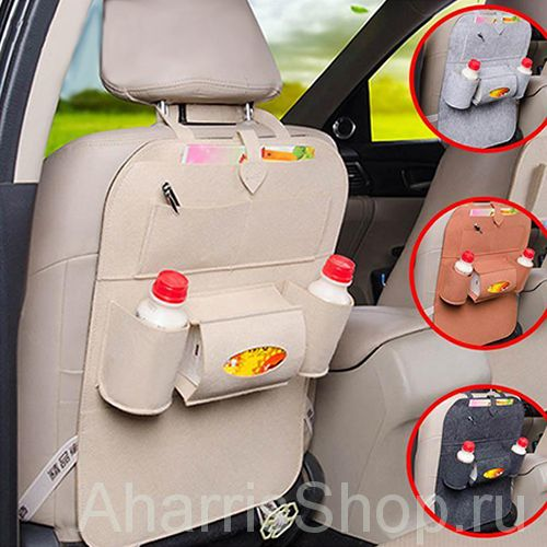 Auto Car Seat Back Multi-Pocket Storage Bag Organizer.